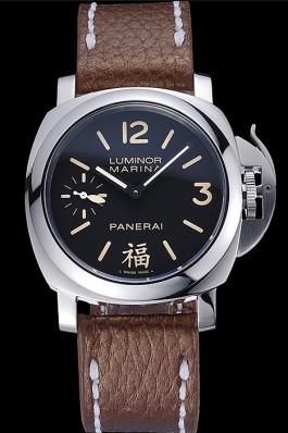 Panerai Luminor Marina Stainless Steel Bezel Brown Leather Bracelet 622314 Panerai Luminor Replica