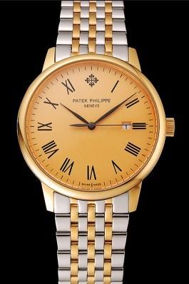 Patek Philippe Calatrava Gold Dial Yellow Gold Case Two Tone Bracelet 1453825 Aaa Grade Patek Philippe Replica
