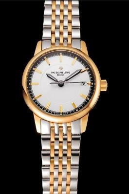 Patek Philippe Calatrava Ladies White Dial Yellow Gold Case Two Tone Bracelet 1453828 Aaa Grade Patek Philippe Replica