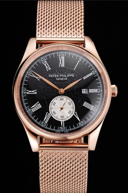 Patek Philippe Calatrava Small Seconds Black Engraved Dial Rose Gold Case And Bracelet Aaa Grade Patek Philippe Replica