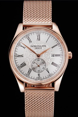 Patek Philippe Calatrava Small Seconds Silver Engraved Dial Rose Gold Case And Bracelet Aaa Grade Patek Philippe Replica