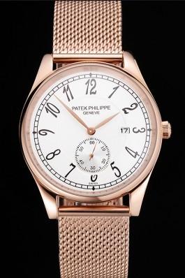 Patek Philippe Calatrava Small Seconds White Dial Rose Gold Case And Bracelet Aaa Grade Patek Philippe Replica